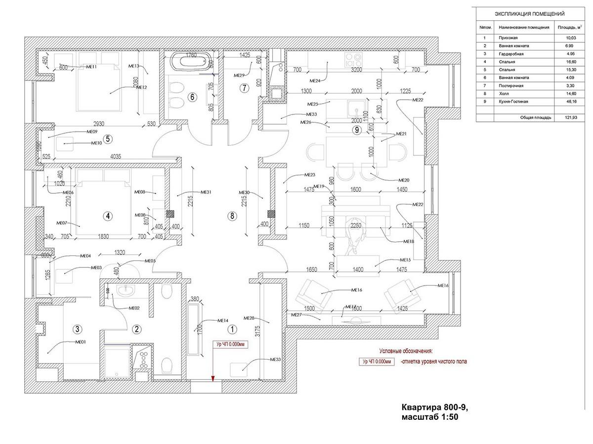 Планировка квартиры 9, дом 800, КП Довиль