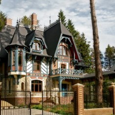 Дом поселок Довиль
