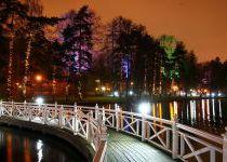 Озеро с иллюминацией, КП Довиль